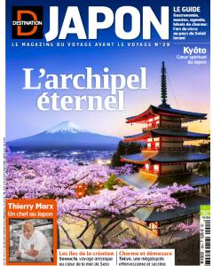 Destination Japon. L'archipel éternel