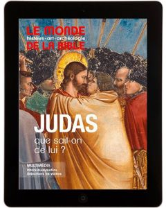 Judas, que sait-on de lui ?