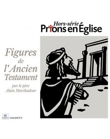 figures-de-l-ancien-testament