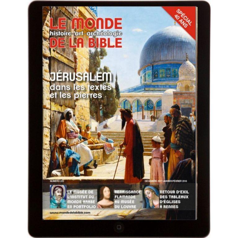 E-Mag Jerusalem