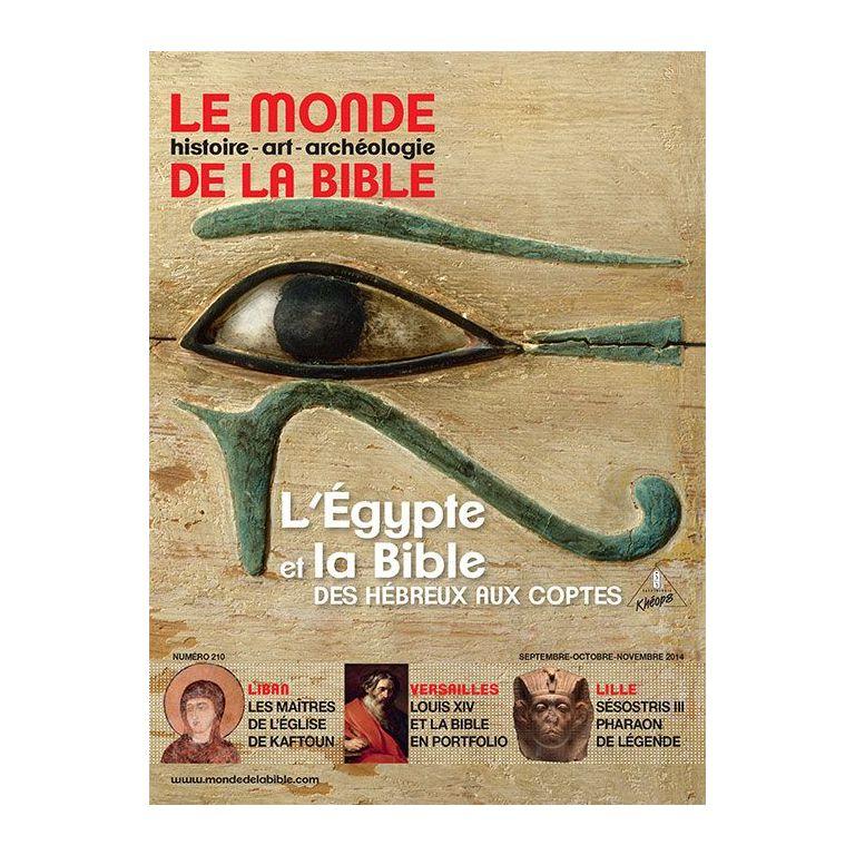 L'Egypte et la Bible